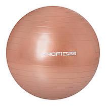 Мяч для фитнеса 65см (Желтый), фото 3