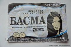 Басма иранская  для волос (бумажный пакет) Артколор, 25 г