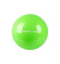 Мяч для фитнеса 65см (Розовый), фото 2