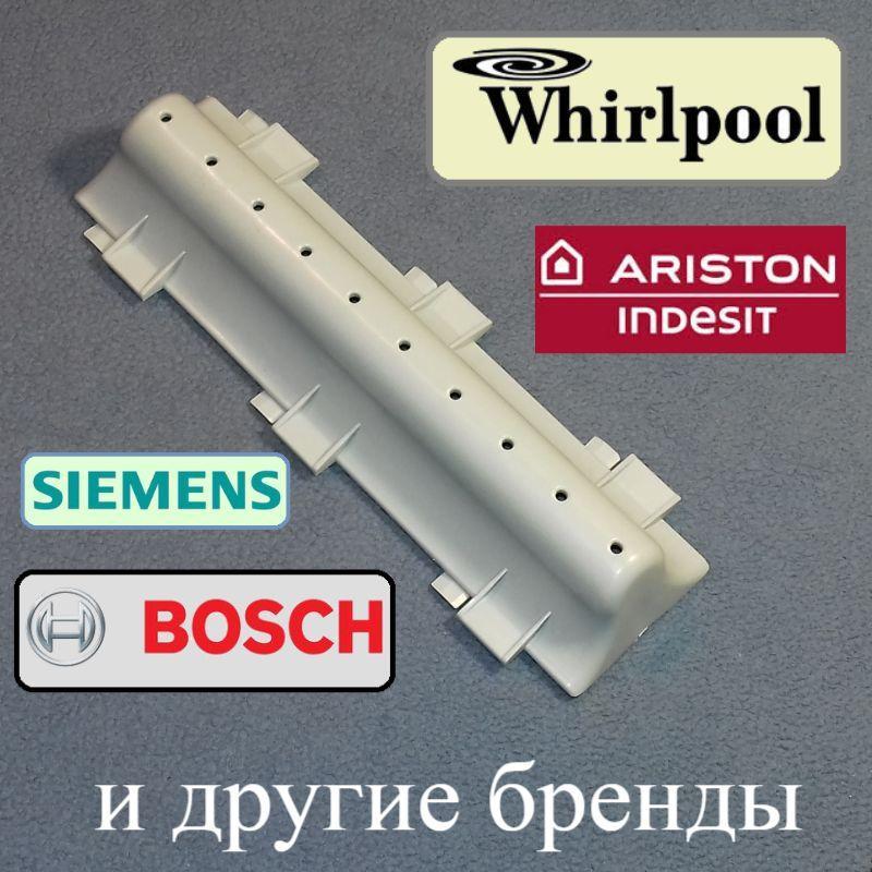Ребро барабана 480110100104 для стиральной машины Whirlpool