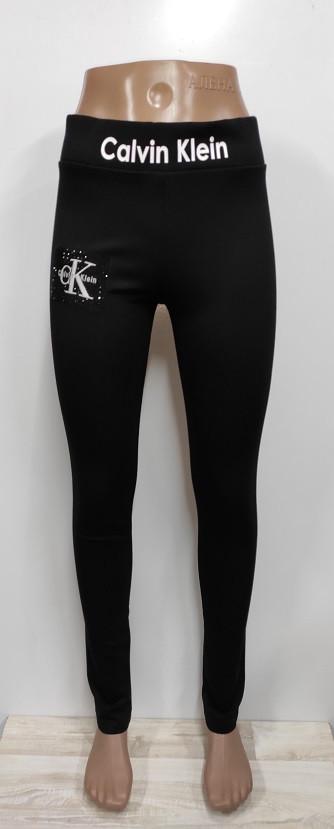 Лосины женские бренд арт 1505 черные размеры XL Турция.