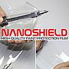Безкоштовні зразки NANOSHIELD