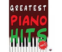 Музыкальная Украина Ноты для фортепиано Greatest piano hits (уп. Громова) Часть 2