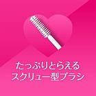 DHC Extra Beauty Eyelash Tonic Тоник с экстрактами трав для укрепления ресниц, 6,5 мл, фото 3