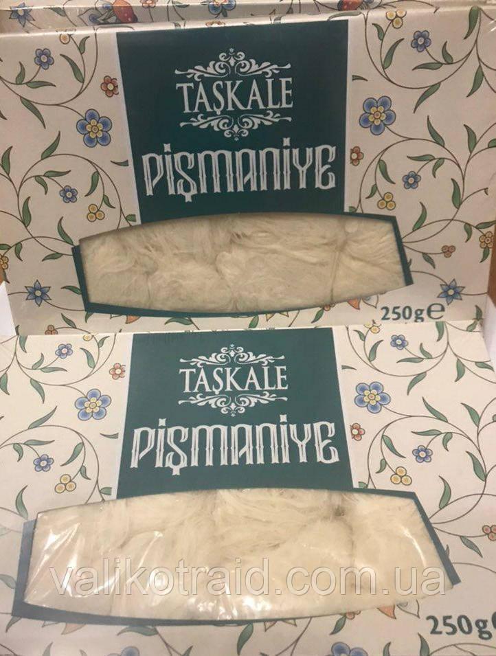 Пишмание  натуральная, без синтетических заменителей вкуса  добавок, Турция, 250 гр