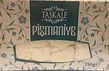 Пишмание, Taskale, твердая ( оканчивается срок реализации),без красителей,250 гр, Турция, фото 2