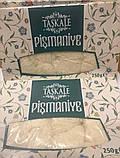 Пишмание, Taskale, твердая ( оканчивается срок реализации),без красителей,250 гр, Турция, фото 8