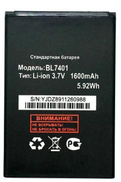 Аккумулятор (Батарея) для Fly IQ238 BL7401 (1600 mAh) Оригинал, фото 2
