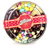 Шоколадное драже орех, кофе,апельсин,изюм , нут Hazine, 230 гр., фото 2