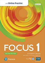 Focus 1 Second Edition Student's Book with Online Practice Standard Pack / Учебник с онлайн тетрадью