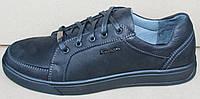 Кроссовки кожаные мужские на шнурках от производителя модель ГД001-1