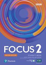Focus 2 Second Edition Student's Book + Active Book / Учебник с онлайн ресурсами