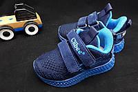 Кроссовки для мальчика от ТМ Clibee . . Размеры 27,28,29,31,32