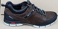 Кроссовки коричневые кожаные мужские на шнурках от производителя модель ГД002