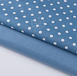Лоскут ткани с горошком 7 мм на новом джинсовом фоне (№2617), размер 29*79 см, фото 3