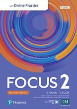 Focus 2 Second Edition Student's Book + Active Book + MEL / Учебник с онлайн тетрадью