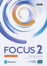 Focus 2 Second Edition Teacher's Book / Книга для учителя