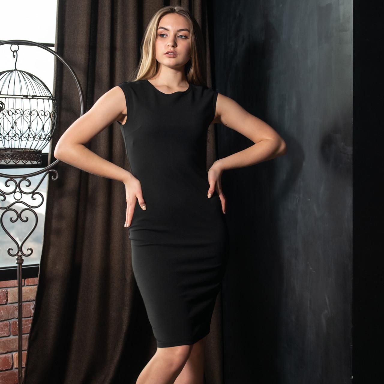 "Платье ""Алёна"" Чёрный цвет"