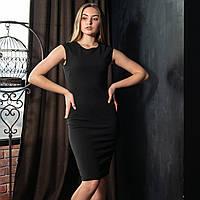 """Платье """"Алёна"""" Чёрный цвет, фото 1"""