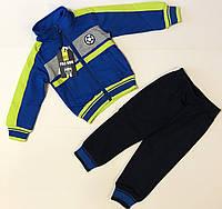 Спортивный костюм для мальчиков 1-3 года 2г