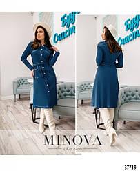 Женское джинсовое платье размер 48-50,52-54,56-58