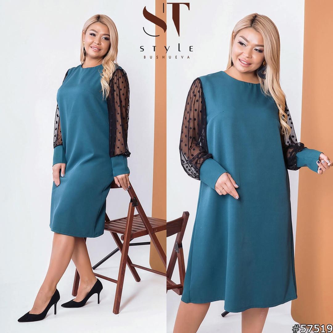 Нарядное женское платье  Размеры: 46-48, 50-52, 54-56, 58-60