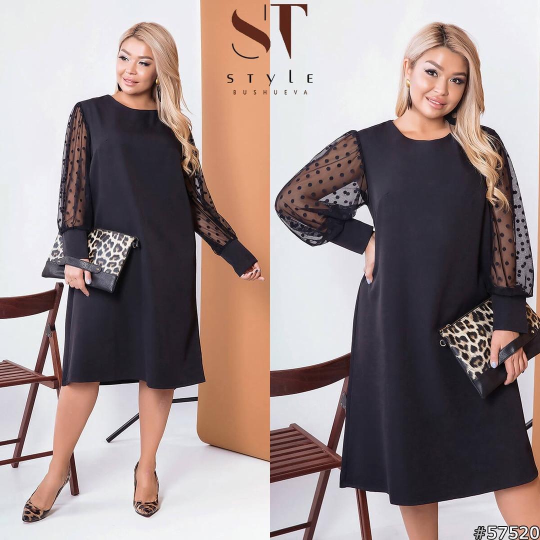 Ошатне жіноче плаття Розміри: 46-48, 50-52, 54-56, 58-60