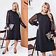 Нарядное женское платье  Размеры: 46-48, 50-52, 54-56, 58-60, фото 2