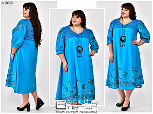 Летнее коттоновое платье Размеры: 64-66.68-70