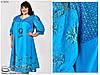 Летнее коттоновое платье Размеры: 64-66.68-70, фото 4