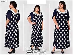 Нарядное летнее платье в горошек Размеры: 62-64.66-68