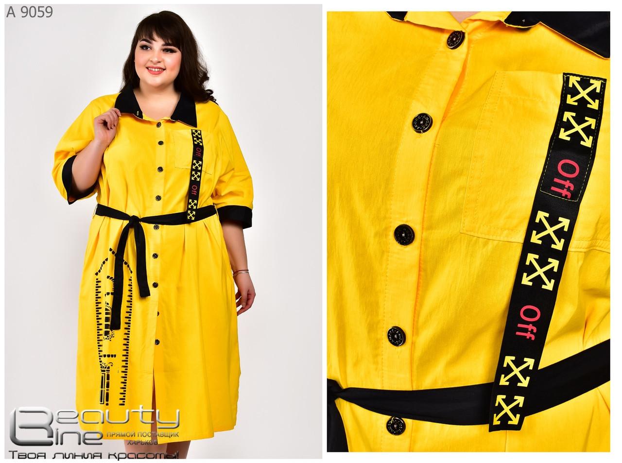 Летнее льняное платье Размеры:  66-68.70-72