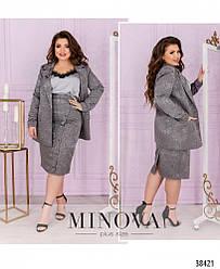 Нарядный и строгий костюм-двойка батал с юбкой и пиджаком размер 48,50,52,54