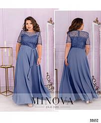 Нарядное вечернее платье в пол длинное  Minova Размеры: 50,52,54,56,58,60