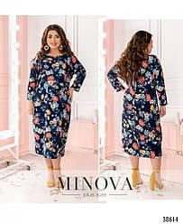 Платье с цветочным принтом Minova  Размеры: 50-52, 54-56, 58-60, 60-62, 64-66