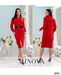 Деловой костюм для офиса юбка и блуза Minova  Размеры: 50,52,54,56,58,60