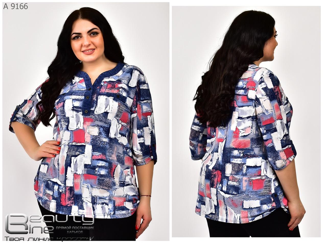 Летняя женская блуза, раз. 54.56.58,60.62.64