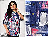 Летняя женская блуза, раз. 54.56.58,60.62.64, фото 2