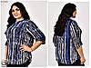 Летняя женская блуза, раз. 54.56.58,60.62.64, фото 3