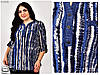 Летняя женская блуза, раз. 54.56.58,60.62.64, фото 4