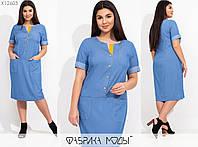 Прямое платье миди со стояче-отложным воротником рукавами 7/8 на патиках размеры: 50, 52, 54, 56-58, 60-62
