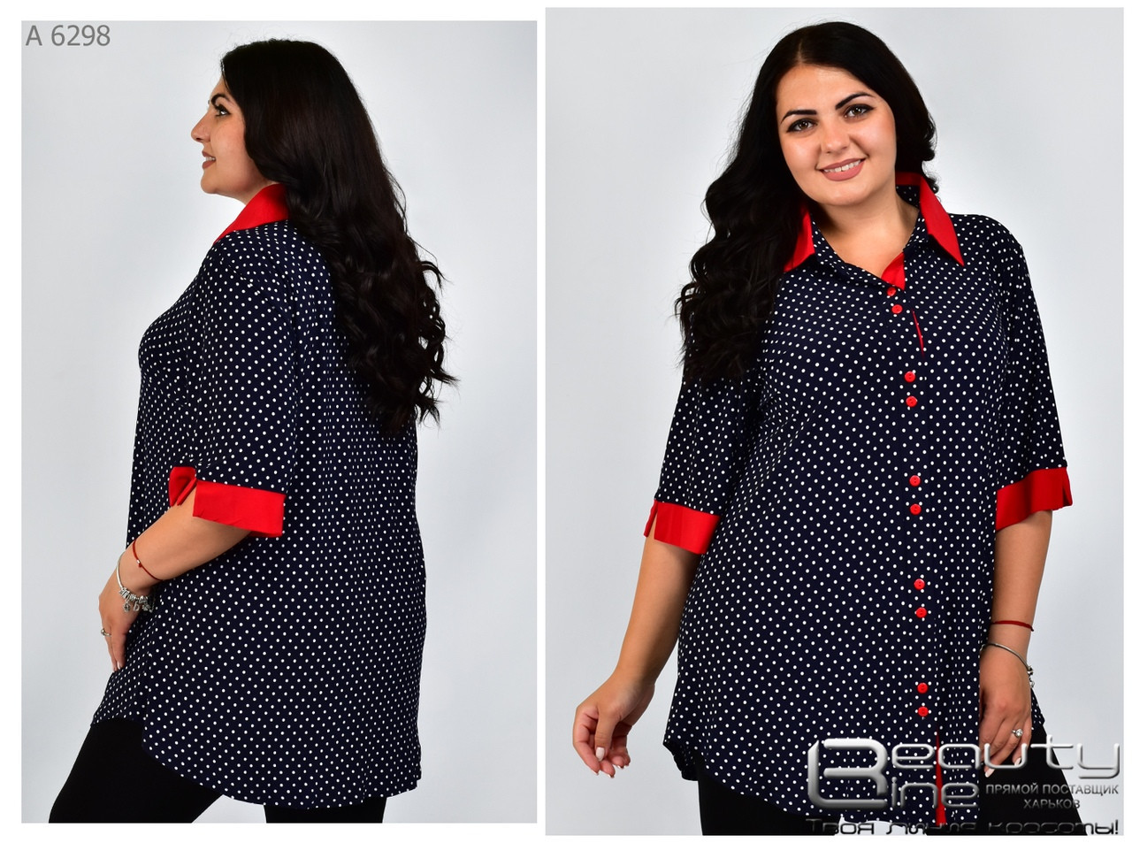 Рубашка женская трикотаж масло, раз. 52-54.56-58.60-62.64-66