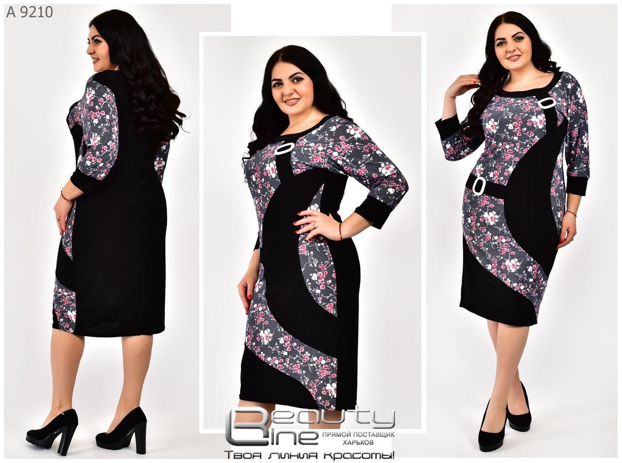 Нарядное женское платье Размеры: 54.56.58.60.62.64.66