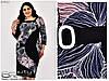 Нарядное женское платье Размеры: 54.56.58.60.62.64.66, фото 4