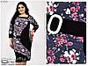 Нарядное женское платье Размеры: 54.56.58.60.62.64.66, фото 5