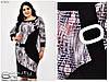 Нарядное женское платье Размеры: 54.56.58.60.62.64.66, фото 6