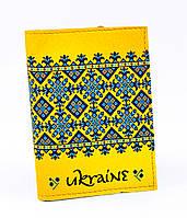 Визитница для карточек с орнаментом