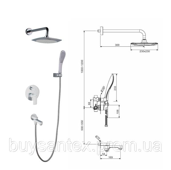Вбудований змішувач для ванни з 3-функціями виливши є перемикачем на лійку білий / хром Gappo Noar G7148-8