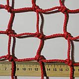 Сетка заградительная D 3,5 мм. 4,5 см. ячейка оградительная, для спортзалов, стадионов, спортплощадок., фото 4