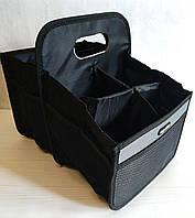 Сумка - органайзер в багажник автомобиля, кофр складной для покупок или инструментов